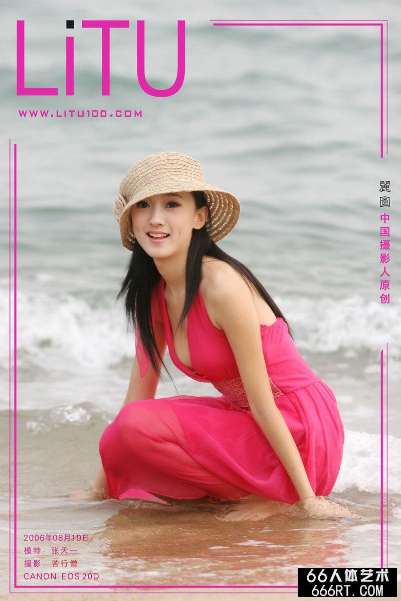 《海边人像》模特张天一06年8月19日外拍