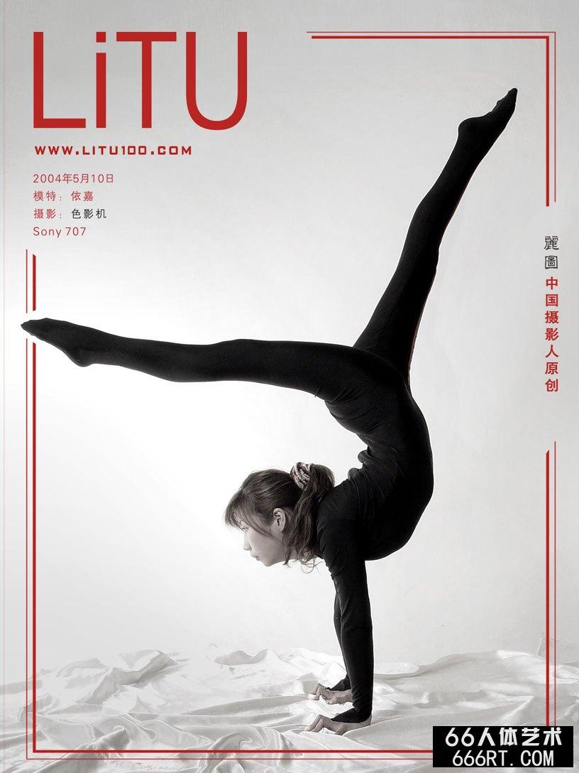 超模依嘉04年5月室拍一组艺术体操人体_和50岁的女邻居做了一夜