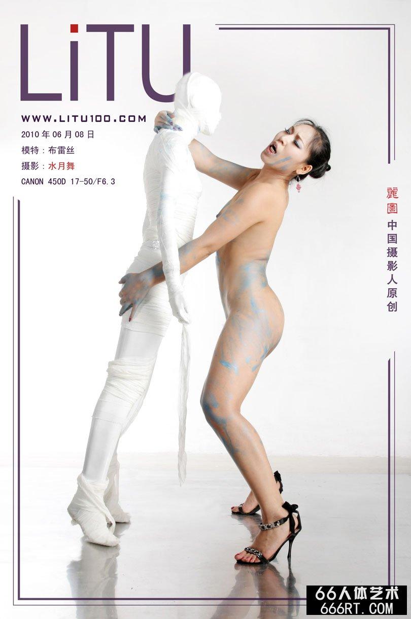名模布雷丝10年6月8日室拍彩色人体_gogo全球高清大胆美女人体