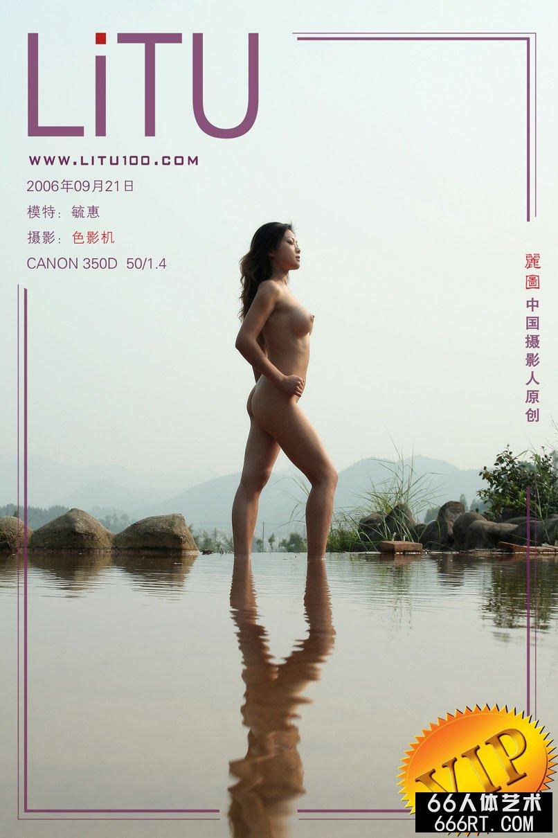 中国推女郎毓蕙06年9月21日外拍
