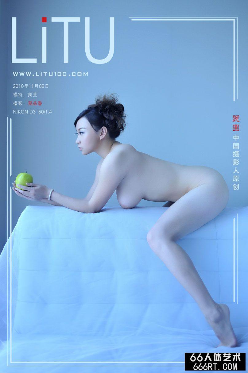 丰美白嫩的美萱10年11月8日室拍精品