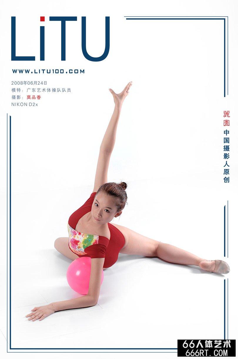 广东艺术体操队队员室拍体操写照_大胆g0go人体