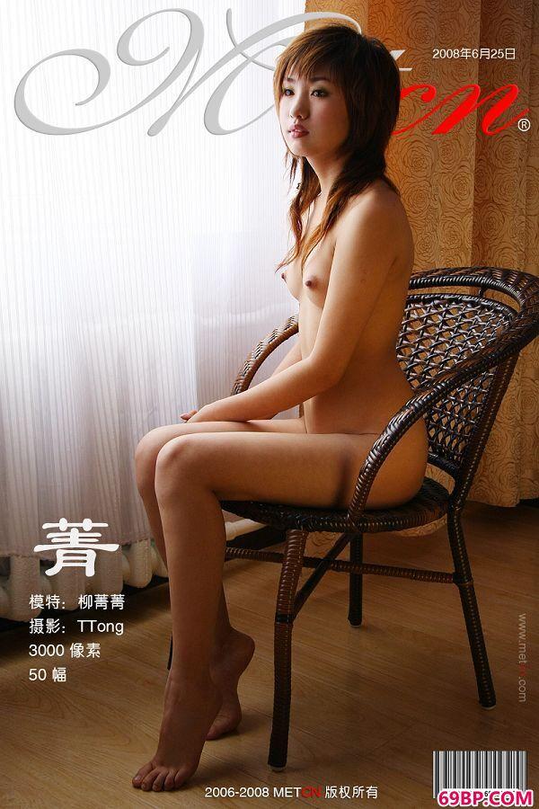柳菁菁6月25日作品《菁》1